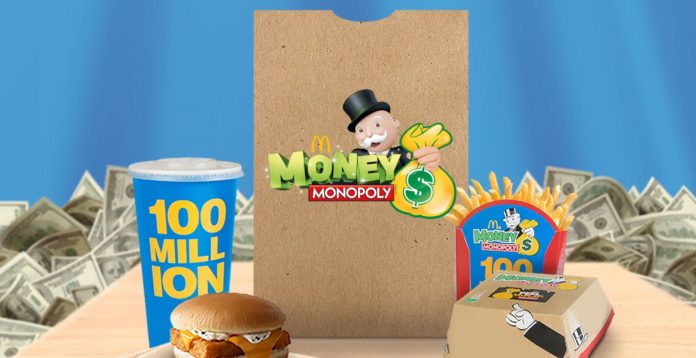 McDonald's Monopoly 2016 Returns