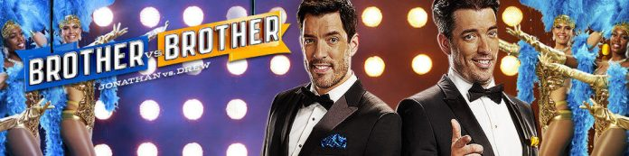 hgtv.com/brothersweeps - HGTV Brother VS Brother Sweepstakes 2016