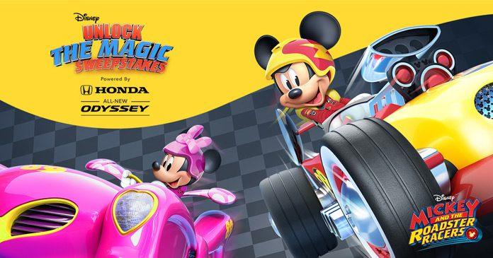 Disney Unlock The Magic Sweepstakes