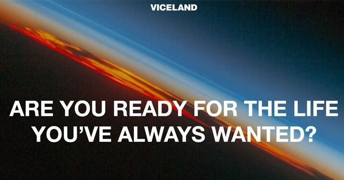 VICELAND Sweepstakes