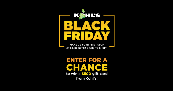 2017 Kohl's Black Friday Sweepstakes
