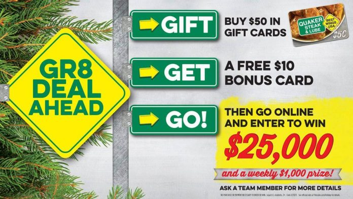 2017 Quaker Steak and Lube $25,000 Holiday Giveaway - Winzily
