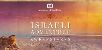 2017 Travel Channel Israeli Adventure Sweepstakes