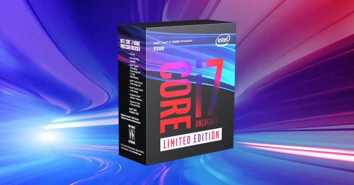 Intel 8086k Sweepstakes