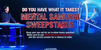 Mental Samurai Bonus Question Twitter Sweepstakes