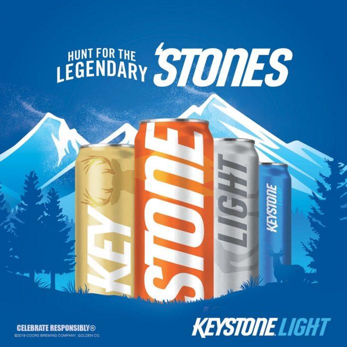 Keystone Light Orange Can 2019 Sweepstakes